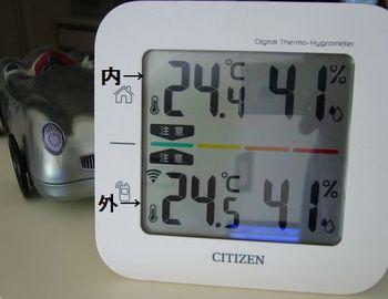 2016.4気温.jpg