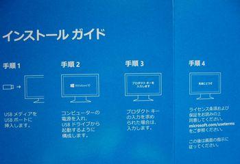 2019.9パソコン5.jpg